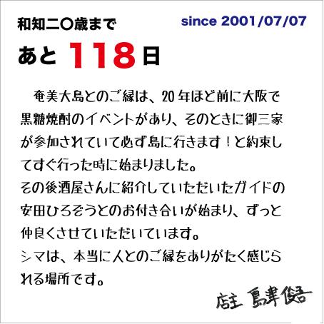 f:id:wachikuma:20210416063409j:plain