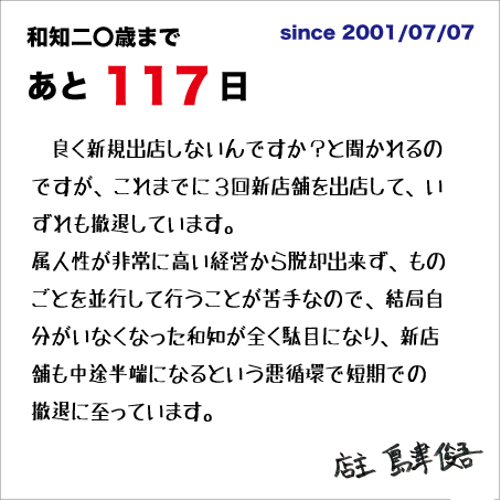 f:id:wachikuma:20210416063433j:plain