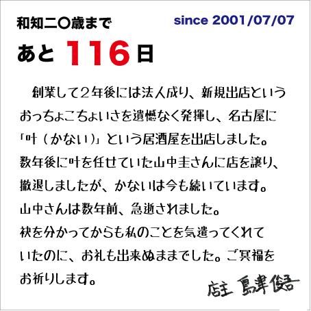 f:id:wachikuma:20210416063640j:plain