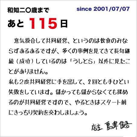 f:id:wachikuma:20210416063703j:plain