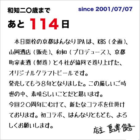 f:id:wachikuma:20210416063727j:plain