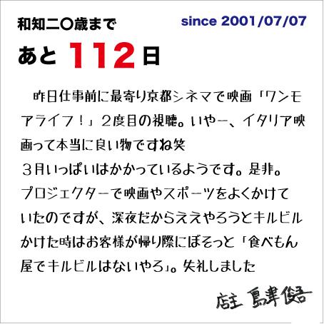 f:id:wachikuma:20210416063819j:plain
