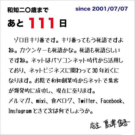 f:id:wachikuma:20210416063842j:plain