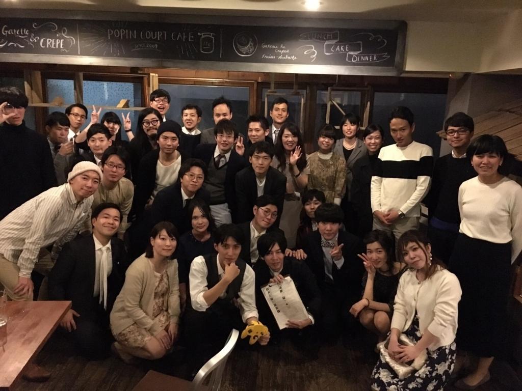f:id:wachiryu:20161128003212j:plain