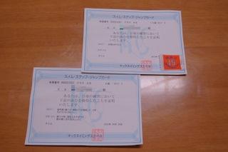 20100426065058