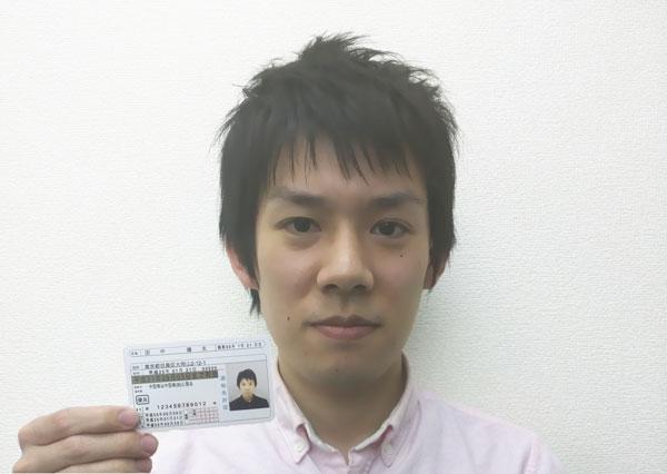 f:id:wacochan:20180108212059j:plain