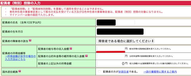f:id:wacochan:20180211233940p:plain