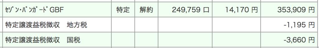 f:id:wacochan:20180304075257p:plain