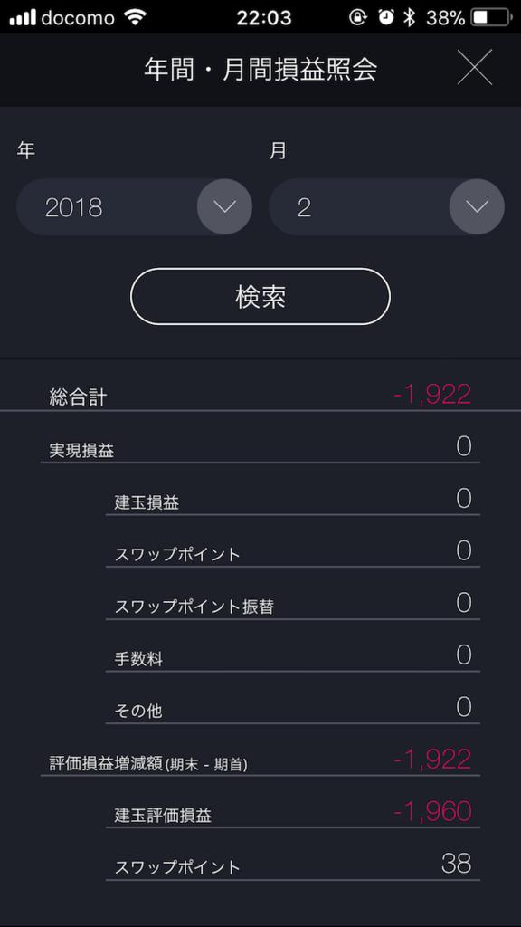 f:id:wacochan:20180304082055p:plain