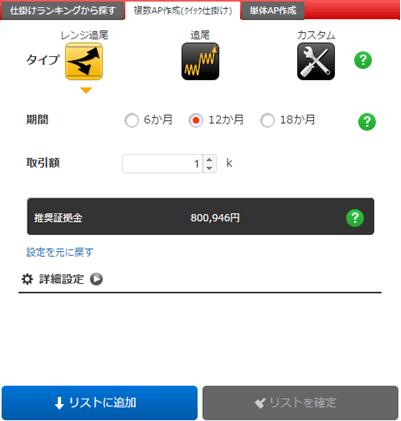 f:id:wacochan:20180506103809p:plain