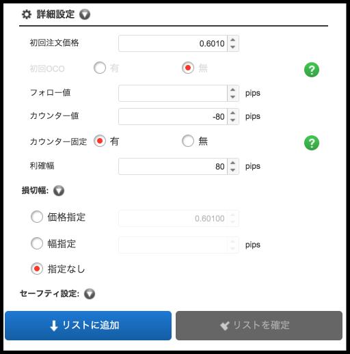 f:id:wacochan:20180512095416p:plain