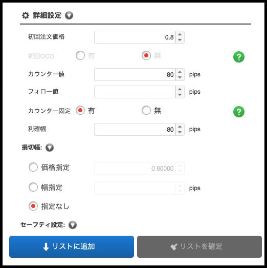 f:id:wacochan:20180512095725p:plain