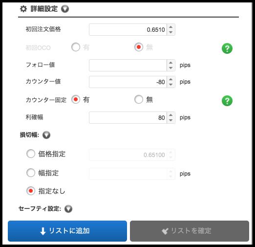 f:id:wacochan:20180512100552p:plain