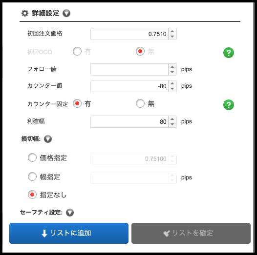 f:id:wacochan:20180512100610p:plain