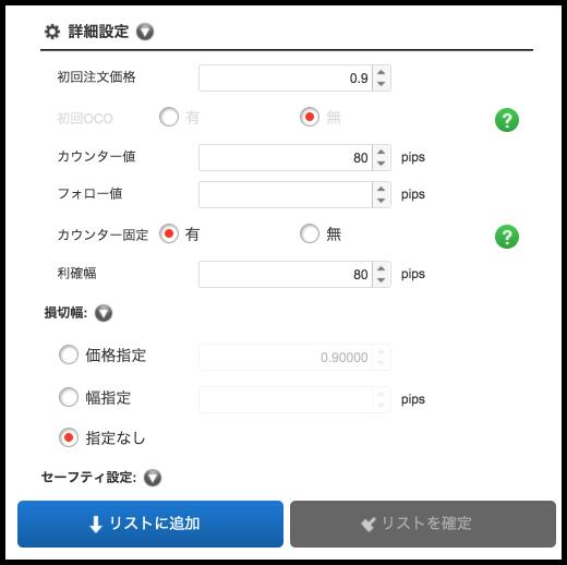f:id:wacochan:20180512100654p:plain