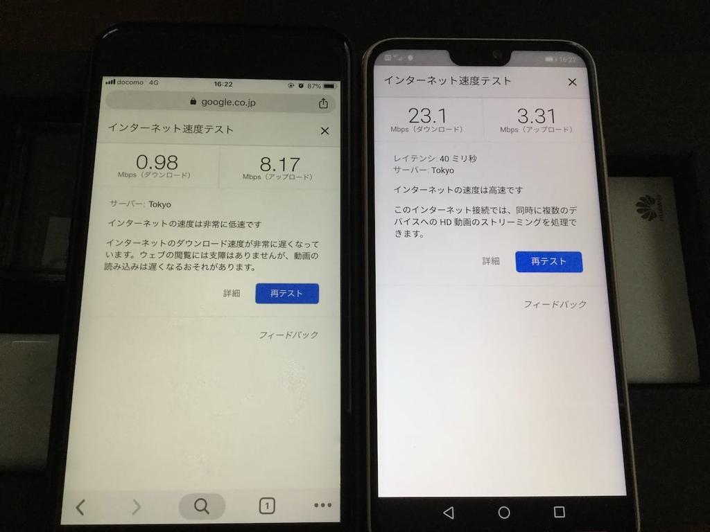 f:id:wacochan:20181111163031j:plain