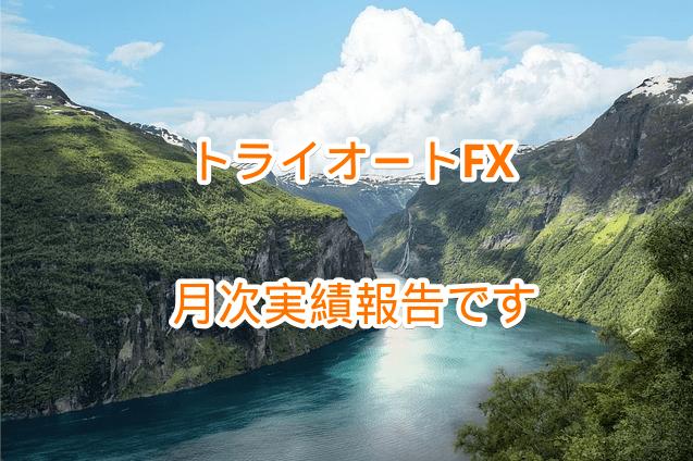 f:id:wacochan:20181117132137p:plain