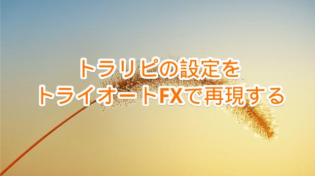 f:id:wacochan:20181222085729p:plain
