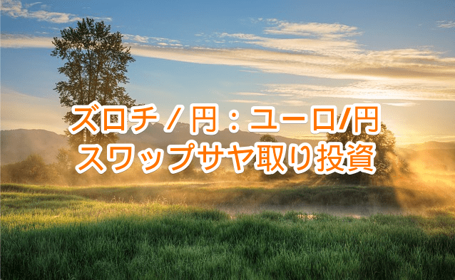 f:id:wacochan:20181224174826p:plain
