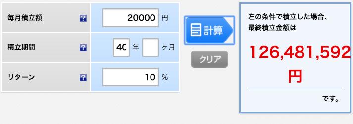f:id:wacochan:20190211084318p:plain