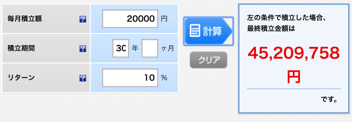 f:id:wacochan:20190211100650p:plain