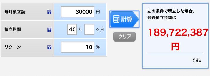f:id:wacochan:20190211101232p:plain