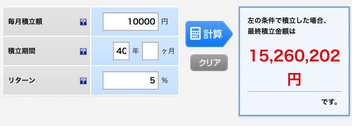 f:id:wacochan:20190211160620p:plain
