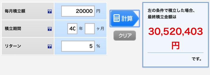 f:id:wacochan:20190211161005p:plain
