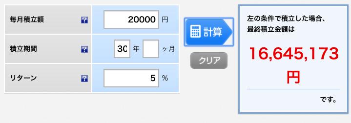 f:id:wacochan:20190211161042p:plain
