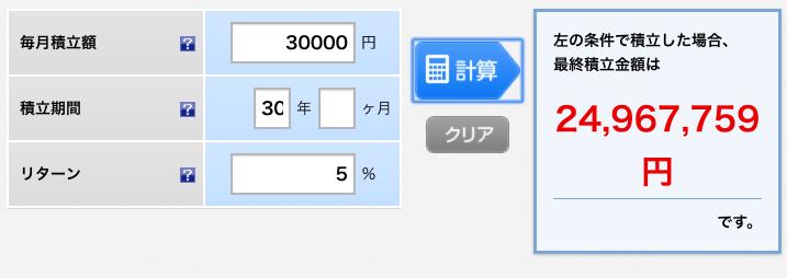 f:id:wacochan:20190211161412p:plain