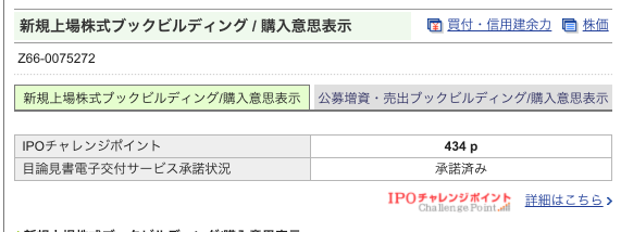 f:id:wacochan:20190222203451p:plain