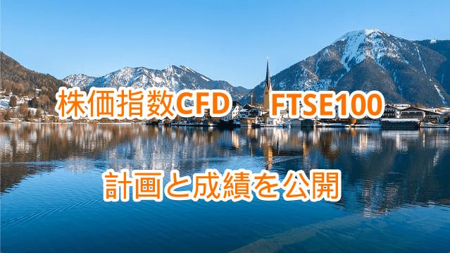 f:id:wacochan:20190303105128p:plain