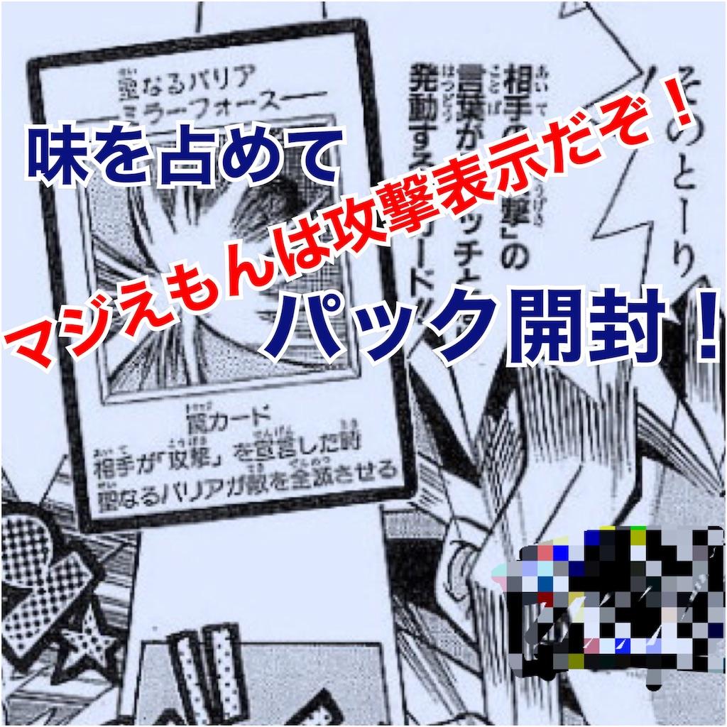 f:id:wadachan0419:20191122023101j:image