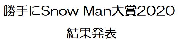 f:id:wadadayo:20210115203908p:plain