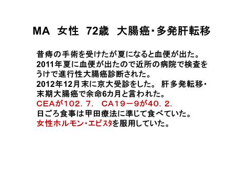 20150311135756
