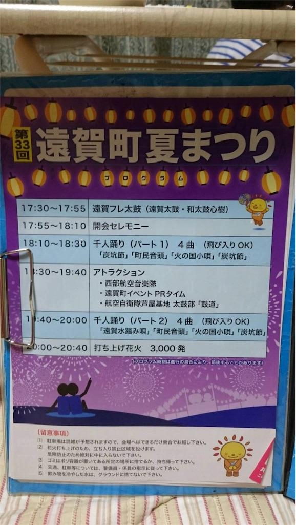 f:id:wadaiko_shinju:20170817204807j:image