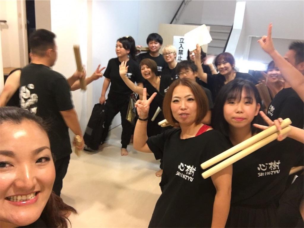f:id:wadaiko_shinju:20170920212744j:image