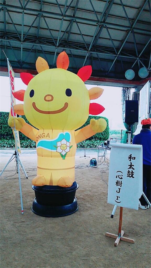 f:id:wadaiko_shinju:20171016131835j:image