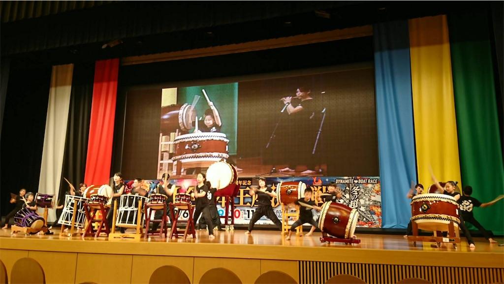 f:id:wadaiko_shinju:20171127151248j:image