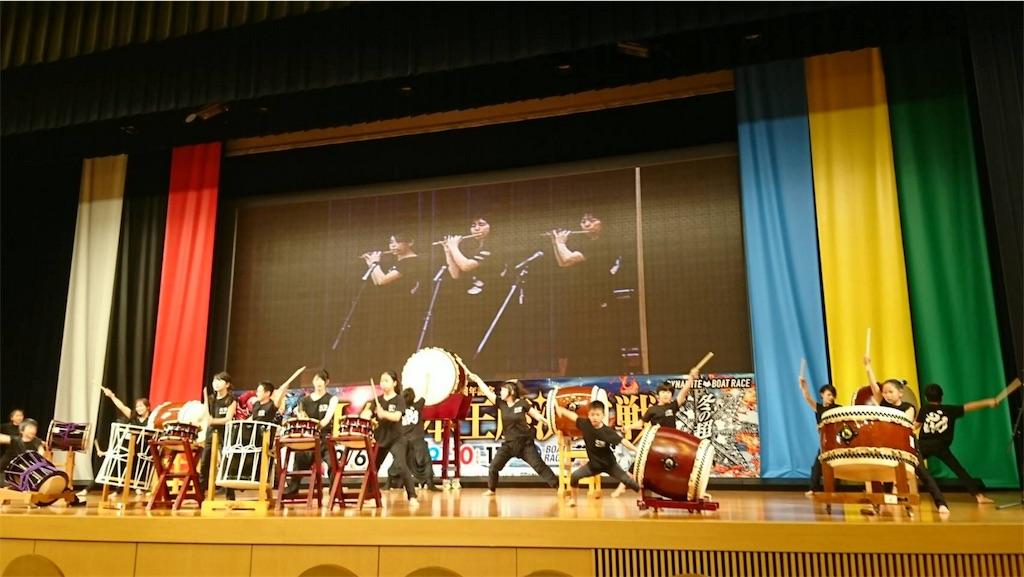 f:id:wadaiko_shinju:20171127151320j:image