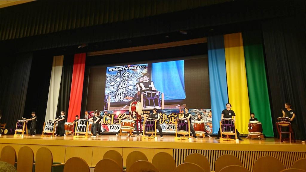 f:id:wadaiko_shinju:20171127151351j:image