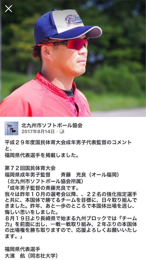 f:id:wadaiko_shinju:20180117115318j:image