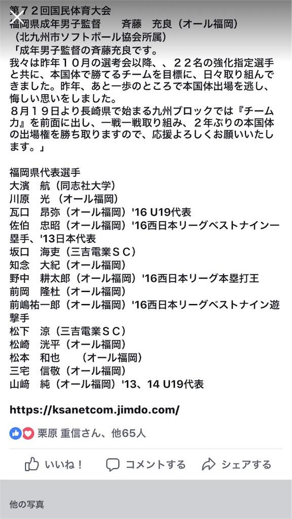 f:id:wadaiko_shinju:20180117115324j:image