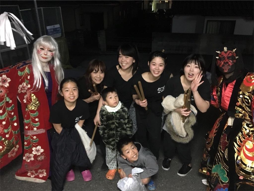 f:id:wadaiko_shinju:20180203235316j:image