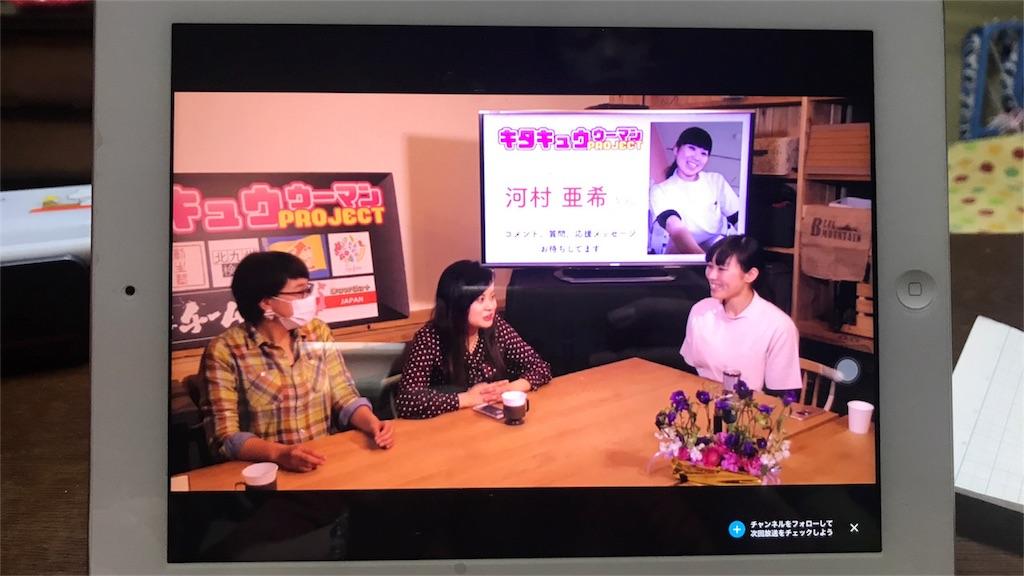 f:id:wadaiko_shinju:20180222213452j:image