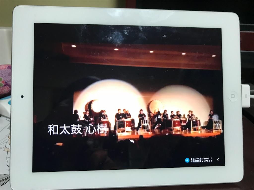 f:id:wadaiko_shinju:20180222213546j:image