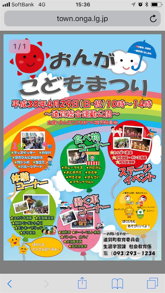 f:id:wadaiko_shinju:20180423153802p:image