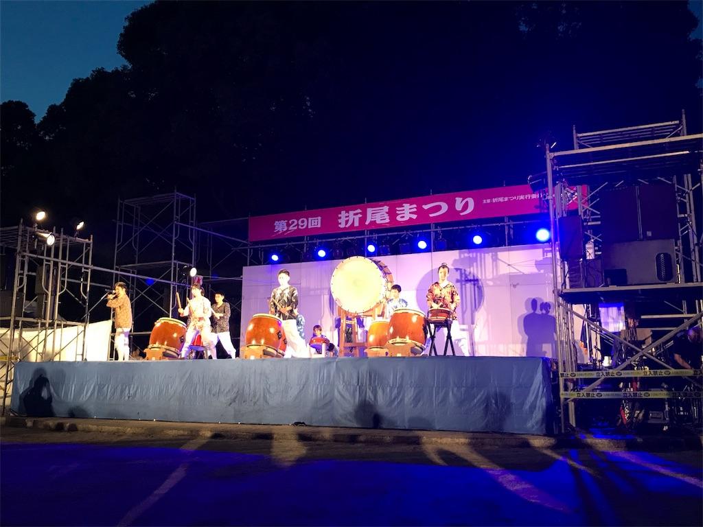 f:id:wadaiko_shinju:20180603224925j:image