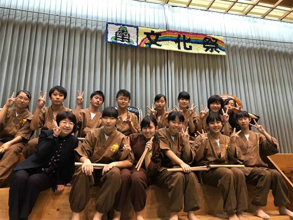 f:id:wadaiko_shinju:20181013154150j:image