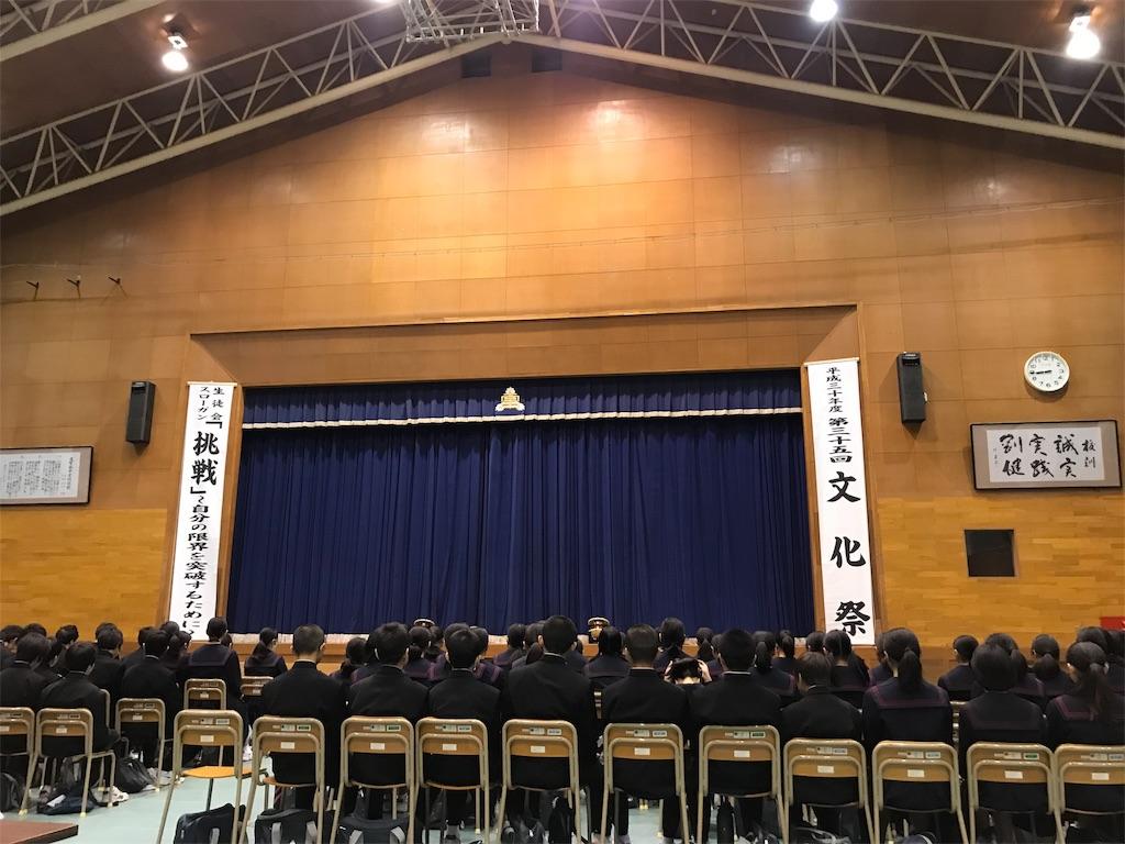 f:id:wadaiko_shinju:20181013154318j:image